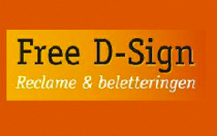 sponsor-free-design